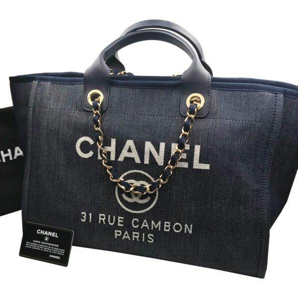 f93689550869 Chanel Blue Denim Deauville Large Tote Bag - LAR Vintage