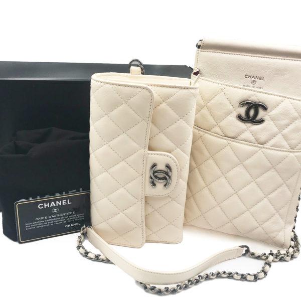 Chanel Brand New Rare Cream 2 in 1 Wallet Crossbody Bag - LAR Vintage 6bd918e8634b9