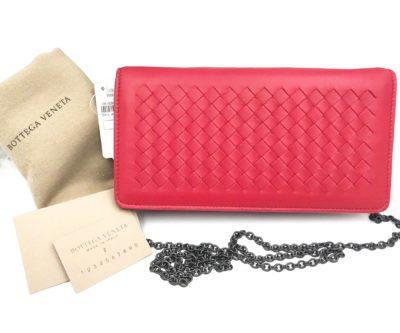 7a9ce71a5d7b Bottega Veneta Brand New China Intercciato Wallet on Chain Crossbody Bag